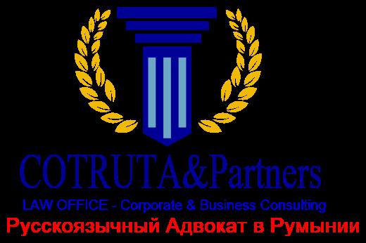Advokat Romania