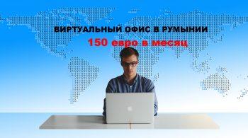 entrepreneur-696966_1920