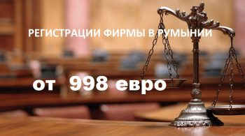 lawyer-scale-1110x550